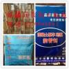新疆混凝土泵润泵剂润管剂销售