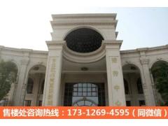 合生杭州湾国际新城最近这么火爆!有什么内幕吗?