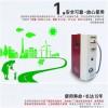 碳纤维电暖器 碳晶电墙暖画 空气源热泵 壁挂式电采暖炉