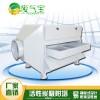 活性炭吸附塔 活性炭吸附箱 活性炭吸附装置
