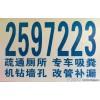 惠州疏通下水道,惠州通厕所,惠州通地漏