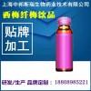 上海青梅酵素口服饮液OEM贴牌代加工