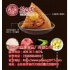 济南批发粽子哪种粽子有好销路 当然是益利思粽子