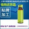 轻奢胶原蛋白肽饮品,恰玛古胶原蛋白饮品OEM代加工