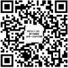 广西北海防城港南宁桂林喜相逢以租代购低首付分期快速提车零首付