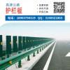湖南交通护栏板生产厂家