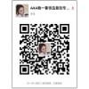 广州微信奢侈品女装一手货源质量保证一件代发诚招微信代理