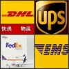 1)进出口货物运输(国际快递、国际海运和国际空运)