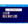 惠淘分销宝软件 技术运营 小程序 招代理加盟 贴牌定制