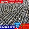广州工地现货供应建筑网片 黑线镀锌现货供应 发货快