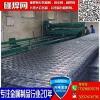 建筑电焊钢筋网片 钢丝焊接网 碰焊铁丝网片