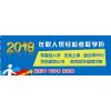 上海宝山自考本科华东政法大学金融管理专业介绍