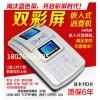 IC卡消费机带打印-消费机一体机-饭堂消费打印机