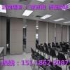 高优活动隔断 移动隔断屏风 会议室隔断 优质隔断厂家
