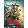 @@2018年影视众筹中国电影第一季度票房202亿元