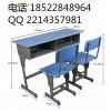 天津河北学说课桌椅专卖 市内6区免费配送