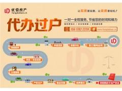 上文化绿城小学  多层三室 停车方便 代办郑州房产过户