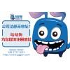 南宁有限公司注册,咕咕狗专业服务,来电有优惠!