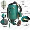 中山喷砂设备 开放式喷砂除锈设备 移动打砂机 环保设备