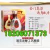 宝鸡市台湾金门高粱酒