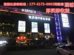 南通邦豪时尚广场