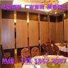 酒店活动隔断餐厅移动隔断屏风厂家