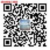 四川高校职称论文投稿 学术论文发表 核心书评发表