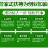 醇基燃料新型燃料配方