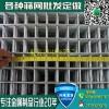 现货供应电焊铁丝网碰焊网建筑网片筛网不锈钢过滤网