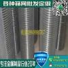 现货供应电焊铁丝网碰焊网片建筑网片钢丝筛网镀锌电焊网