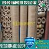 现货供应电焊铁丝网碰焊网片建筑网片钢丝网筛网铁丝纱网