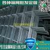 厂家现货电焊铁丝网碰焊网片建筑网片方格热镀电焊网