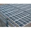 河北A锯齿钢格栅板生产厂家の锯齿钢格栅板多少钱一平米