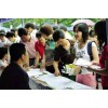 桂林成人高考复习资料一桂林电子科技大学