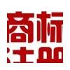晋江商标事务所、代理申请商标 金太阳让您省时省心省钱