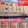 青山红色文化石外墙砖仿古砖电视背景墙劈开砖E921