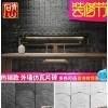 青山瓦片砖中式文化砖仿古瓦小青古建文化石H502
