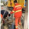 桐庐县污水池清理,大型高压管道疏通清洗车