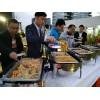 深圳公司商务会议自助餐宴会策划外包上门