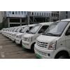 租售电动面包车,电动拉货车,纯电动厢式货车