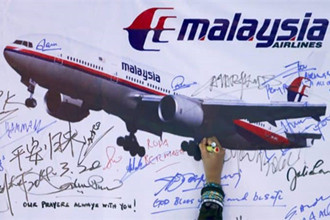 MH370搜寻结束 马航MH370找到了吗