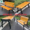 公园椅户外长椅铸铁脚庭院实木双人铁艺园林室外防腐木长凳子休闲