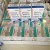 长期出售特罗凯易瑞沙13701351540代购新版吉非替尼片