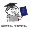 读学历就来上海月语教育