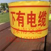 电缆警示带生产厂家 黄黑电缆警示带厂家 pe电缆警示带