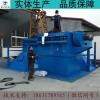 旋风除尘器、催化燃烧设备、单机除尘器、布袋除尘器