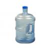 鸿峰琦PET饮水机塑料水桶