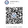 台州函授全日制成人教育网络教育专升本高起专招生