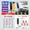 天津汽车定位器,汽车GPS定位器,无线GPS免费安装