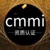 因为专注所以专业:cmmi认证